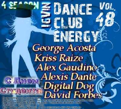 IgVin - Dance club energy Vol.48 (2010)