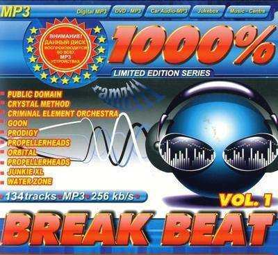 1000% Break Beat (2010)
