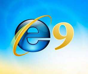 Internet Explorer 9 rus+key