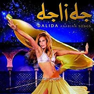 Dalida - Arabian songs (2009)