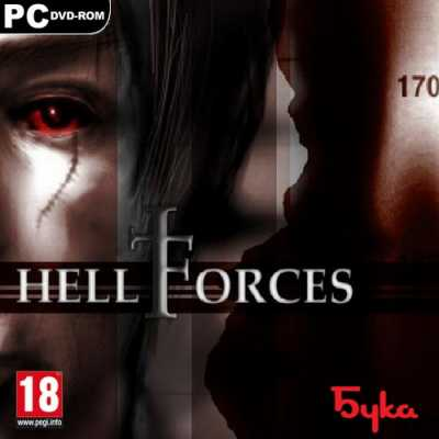 Чистильщик / Hellforces (2005/RUS/RePack/R.G.Element Arts)